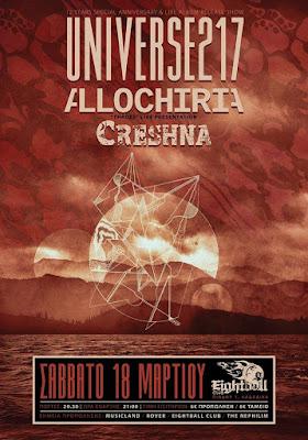 Universe217, Allochiria, Creshna @ Eightball