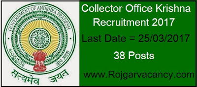 http://www.rojgarvacancy.com/2017/03/03-steno-assistant-peon-directorate.html