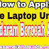 How to apply free laptop for Anundaram Borooah Award 2018