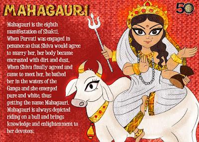 Mahagauri