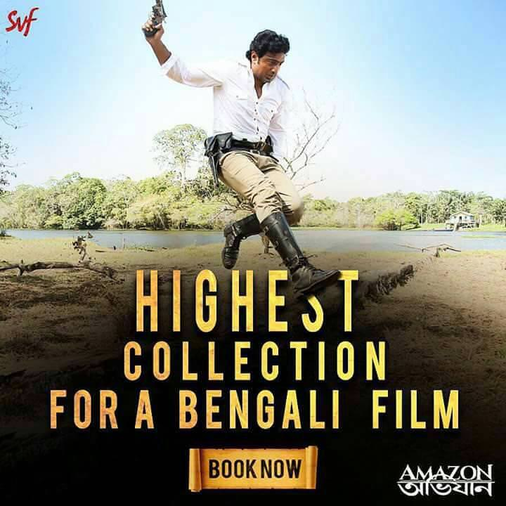 Amazon Obhijaan – Bengali Movie 720p WEBHD [x264 – AAC3(2Ch)]