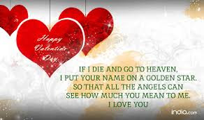 happy-valentines-day-romantic-quotes-for-husband-4