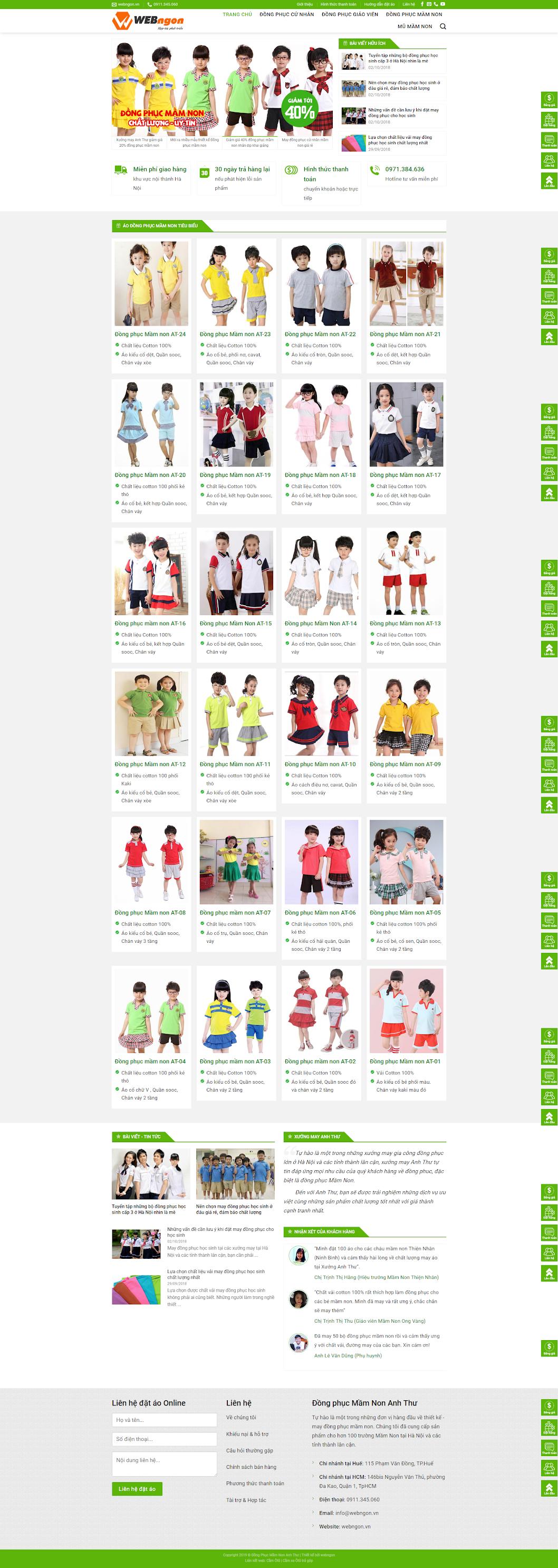 mẫu cửa hàng đồng phục wn015