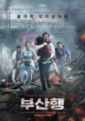 Film Train to Busan (2016) Full Movie