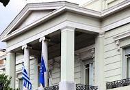 Ελληνικό ΥΠΕΞ