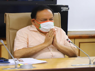 'eBloodServices' Mobile App Launched by  Dr. Harsh Vardhan