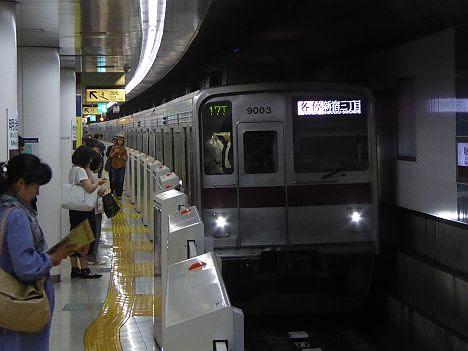 東京メトロ副都心線 各停 新宿三丁目行き1 東武9000系