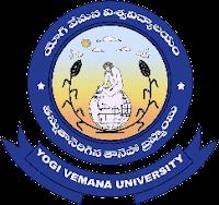 YVU Degree Exam Time Table 2018, Manabadi YVU Degree 1st year Time Sheet