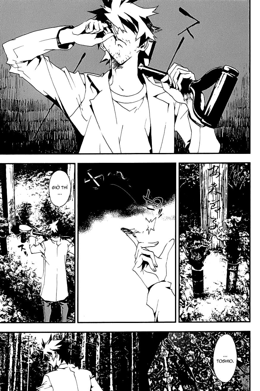 Shiki chapter 12 trang 29