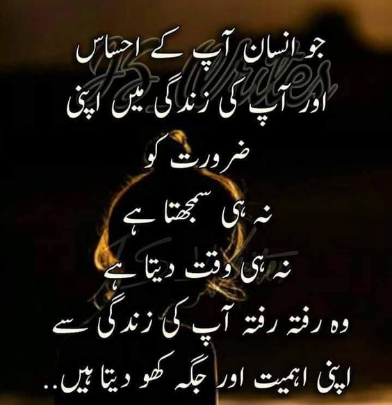 urdu quotes on life with images | Zindagi Quotes - Urdu Quotes Club