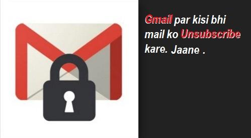 Gmail Par Kisi Bhi Mail Ko Unsubscribe Aur Block Kaise Kare Puri Jankari.