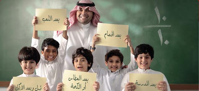 Masih Banyak yang Keliru, Ini Bedanya Nama Islam dengan Nama Arab!