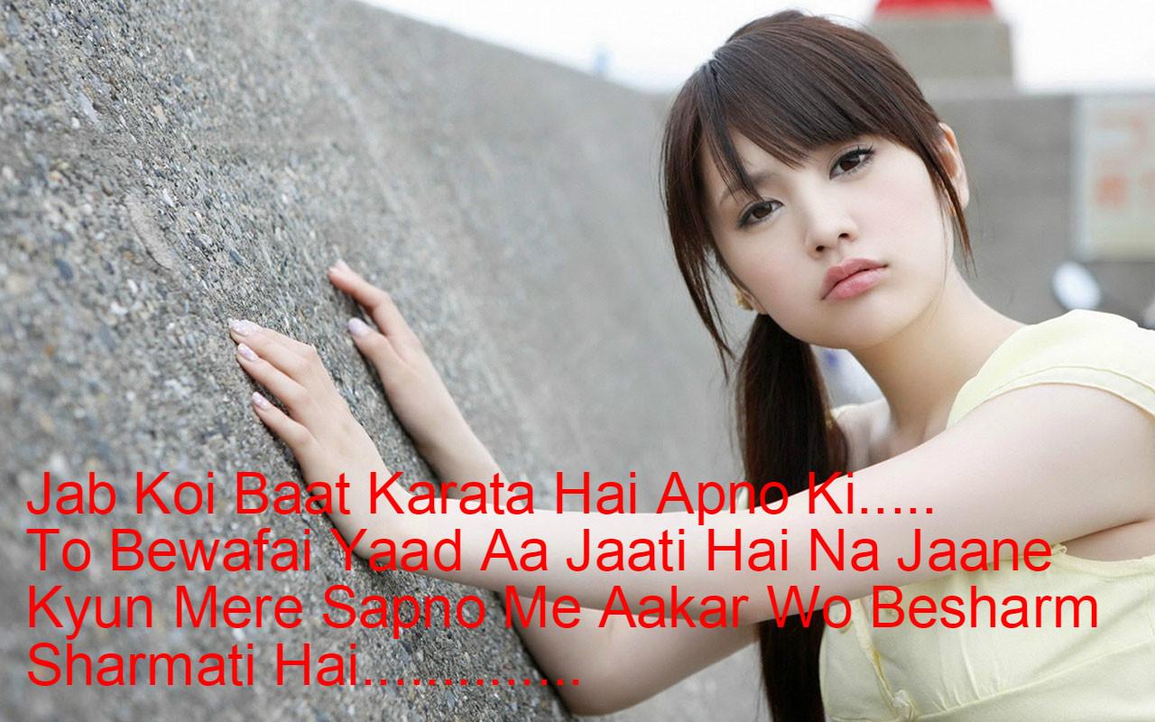 Cute Love Shayari Photos Impremedia Net