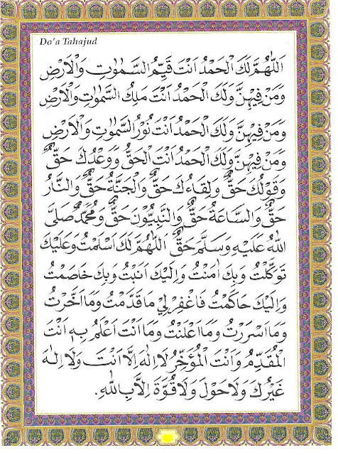 Doa setelah sholat sunat tahajjud