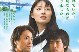 A Sower of Seeds 2 / Tanemaku Tabibito: Kuni Umi no Sato (2015) - Japanese Movie