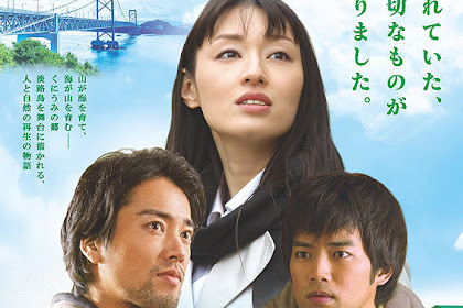 A Sower of Seeds 2 / Tanemaku Tabibito: Kuni Umi no Sato (2015) - Japanese Movie