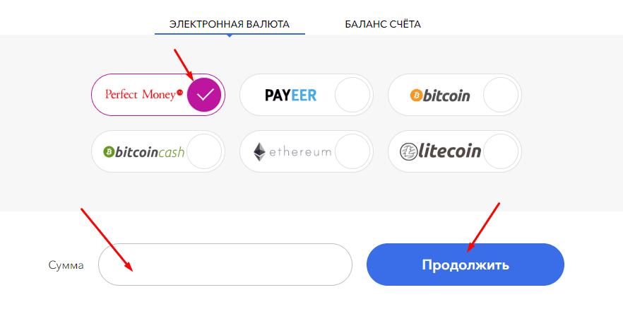 Регистрация в Cryptopolia 4