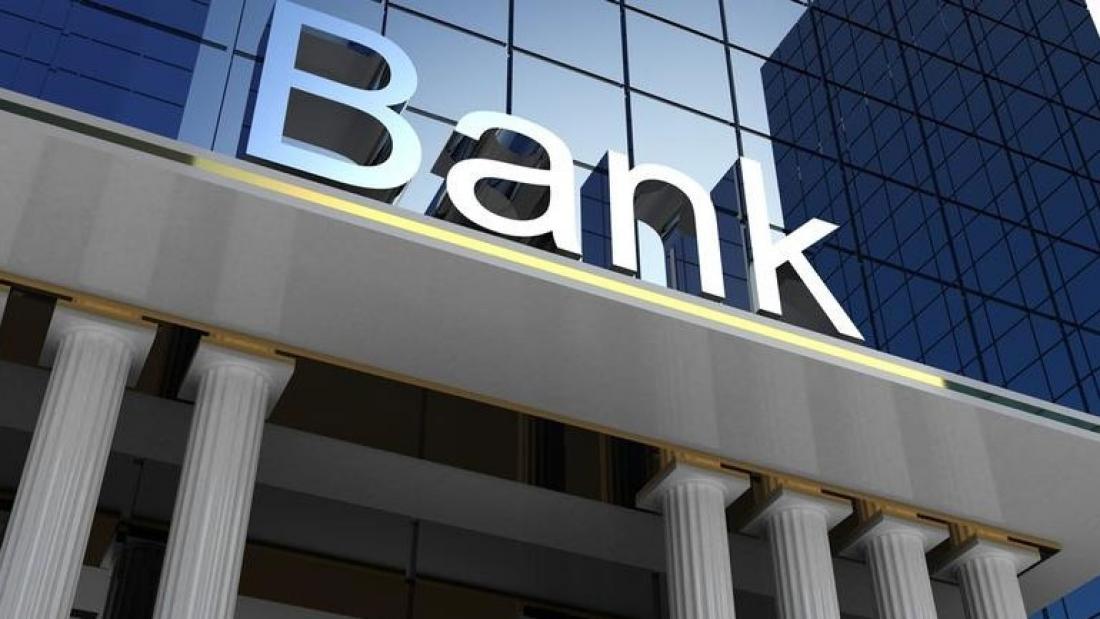 Νέα σελίδα για την οικονομία: Με επιτυχία τα stress tests για τις ελληνικές τράπεζες