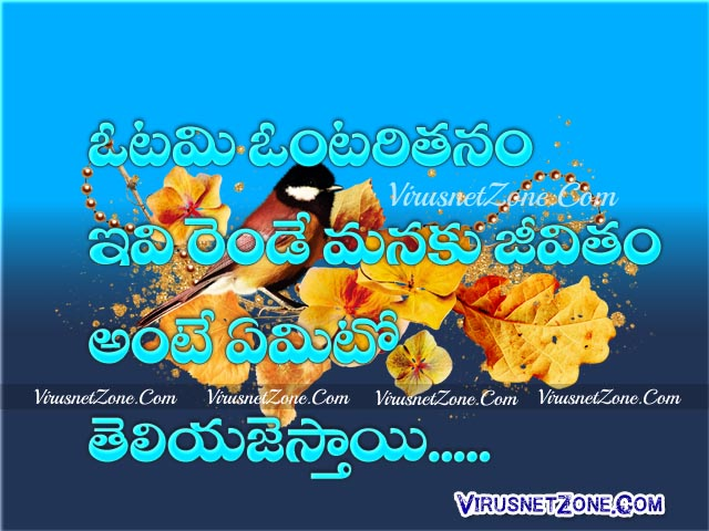 Life Failure Inspirational Telugu Quotations Images Life Hope