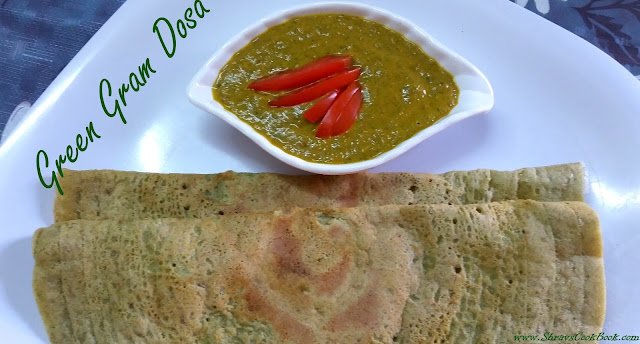 how to prepare pesarattu - green gram dosa