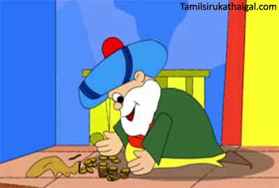 1000 Coins - Mulla Moral Stories in Tamil 5