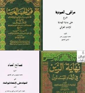 Kumpulan Kitab-Kitab Karya Syaikh Nawawi Banten