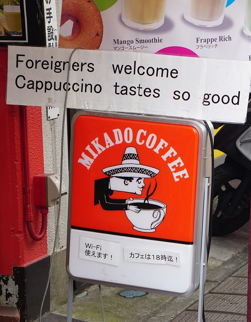 japani, Tokio, ulkomaalaiset_japanissa, rasisimi_japanissa