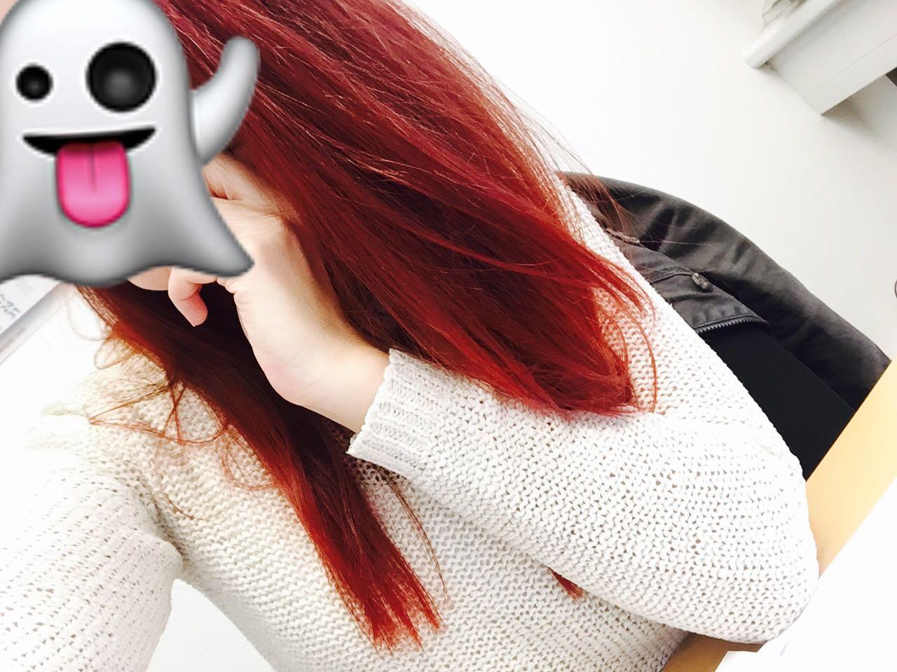 Ohne blondieren rote haare färben Haare rot
