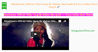 Maatharam Official Video Song By Mohan Marripelli || Every Indian Must Watch.Indian Patriotic  album.