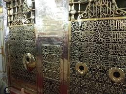 سیرت النبی ﷺ