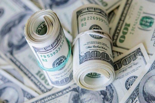 Cuanto está el dólar hoy