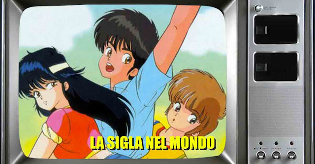 La sigla di Orange Road / E' quasi magia Johnny nei vari paesi