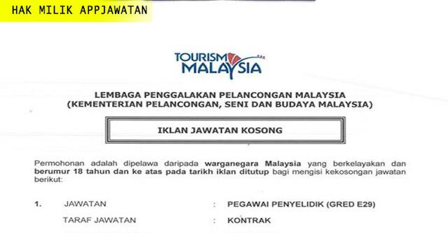 Jawatan Kosong Lembaga Penggalakan Perlancongan (Kementerian Pelangcongan, Seni dan Budaya Malaysia).