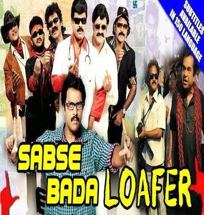 Sabse Bada Loafer (2015) Hindi Dubbed WEBRip 350mb