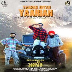 Yaaran Diyan Yaarian Lyrics - Bhoora Littran Song