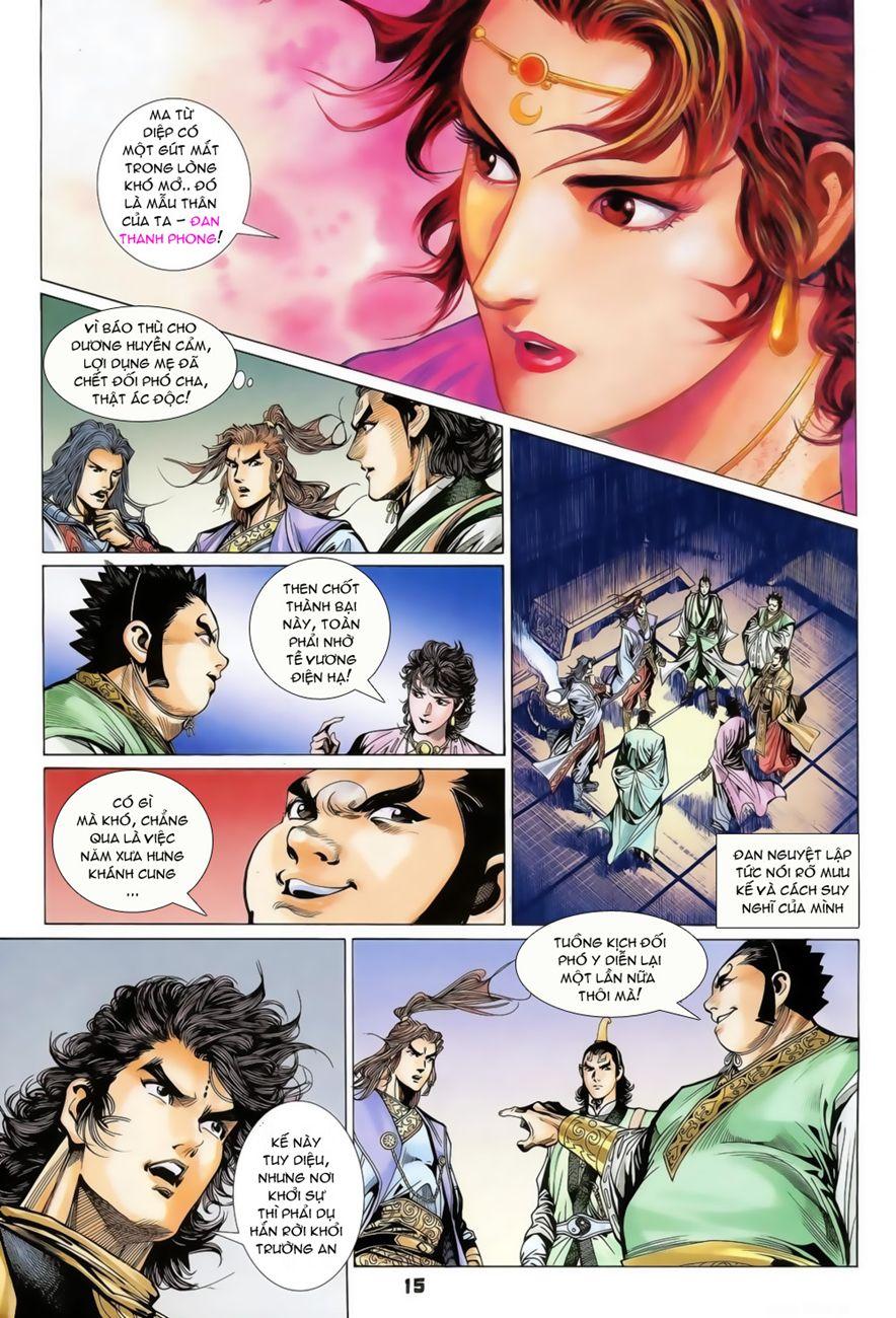 Đại Đường Uy Long chapter 74 trang 15