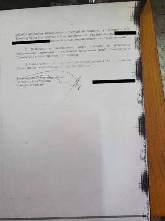 Офіцер, який отримав догану за критику Зленеського у Facebook подає до суду