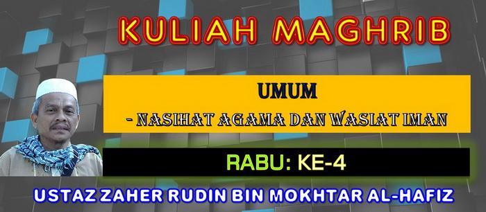 KULIAH MAGHRIB BULANAN - UMUM