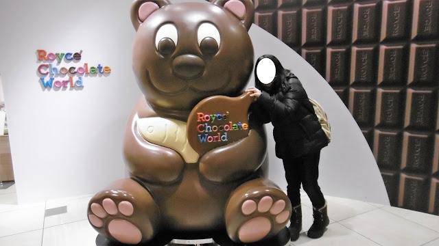 北海道 新千歳空港 ロイズチョコレート