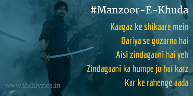 Manzoor-e-Khuda | Thugs of Hindostan | Full Audio Song Lyrics with English Translation and Real Meaning explanation with song Quotes