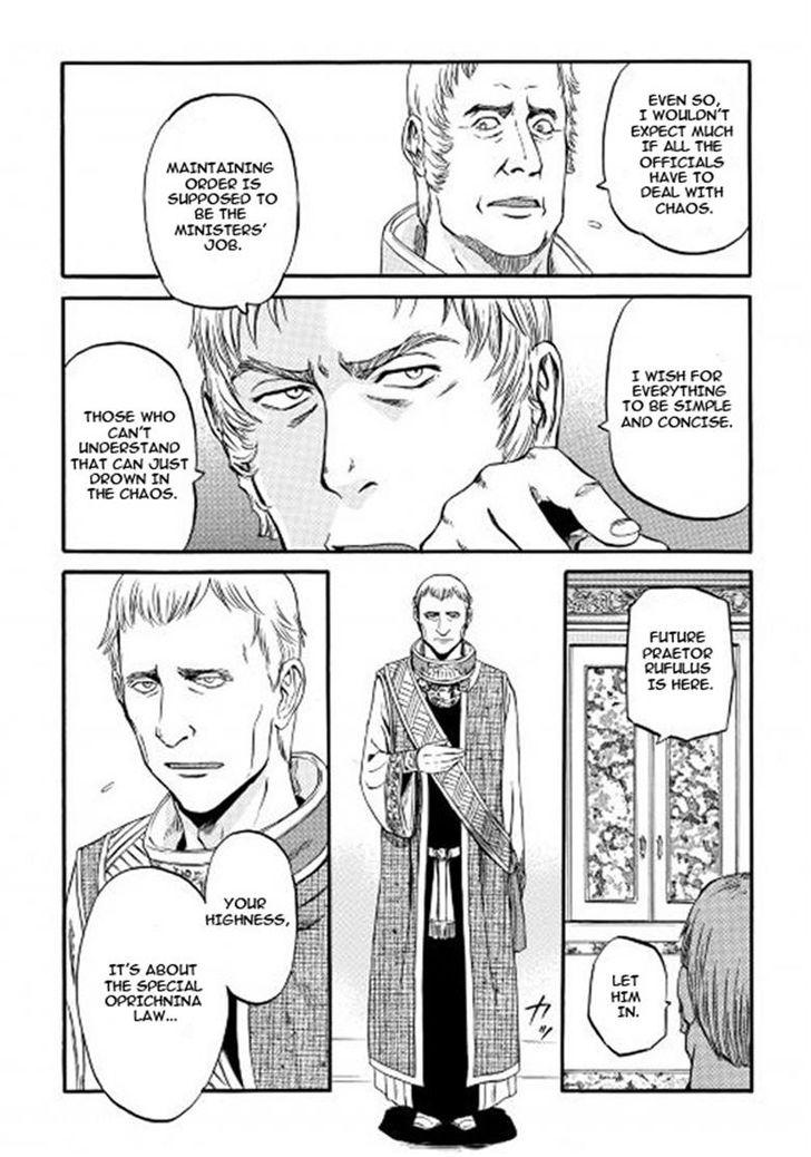 Gate - Jietai Kare no Chi nite, Kaku Tatakeri - Chapter 68