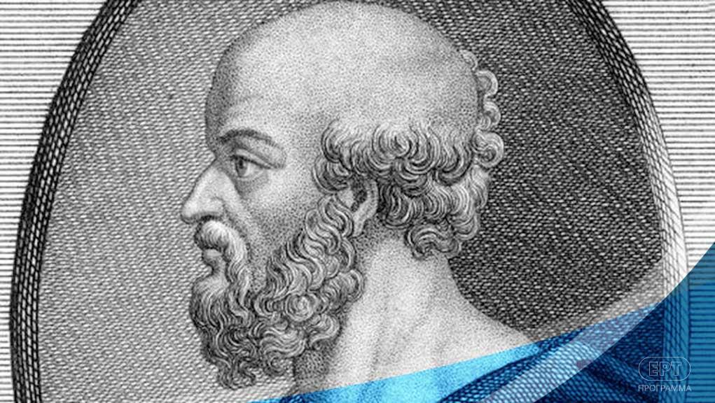 Πώς ο Ερατοσθένης υπολόγισε την περιφέρεια της Γης τον 3ο πΧ αιώνα
