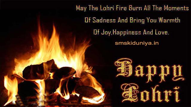 Happy Lohri Messages 2019