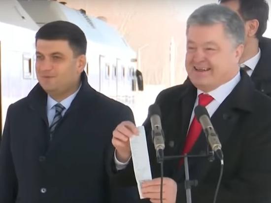 """""""Пьяного как черта"""" Порошенко высмеяли в Сети"""