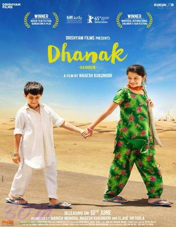 Poster Of Dhanak 2016 Hindi 500MB DVDRip 720p ESubs HEVC Watch Online Free Download downloadhub.in