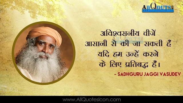 Sadhguru-Jaggi-Vasudev-Spiritual-Quotes-in-Hindi-Wallpapers-Best-Hindi-Life-Shayari-Pictures