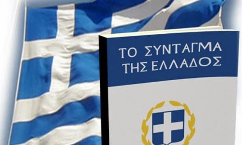 Άρθρο 120 του Ελληνικού Συντάγματος