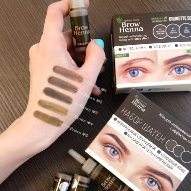 Tinting Tattoo Or Henna Kylie Jane Professional Beauty Advise