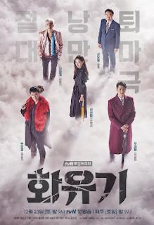 Sinopsis Drama Korea Hwayuki Episode 1, 2, 3, 4, 5, 6, 7, 8, 9, 10, 11, 12, 13, 14, 15, 16 Sampai Terakhir
