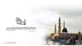 ramadan quotes and wallpapers